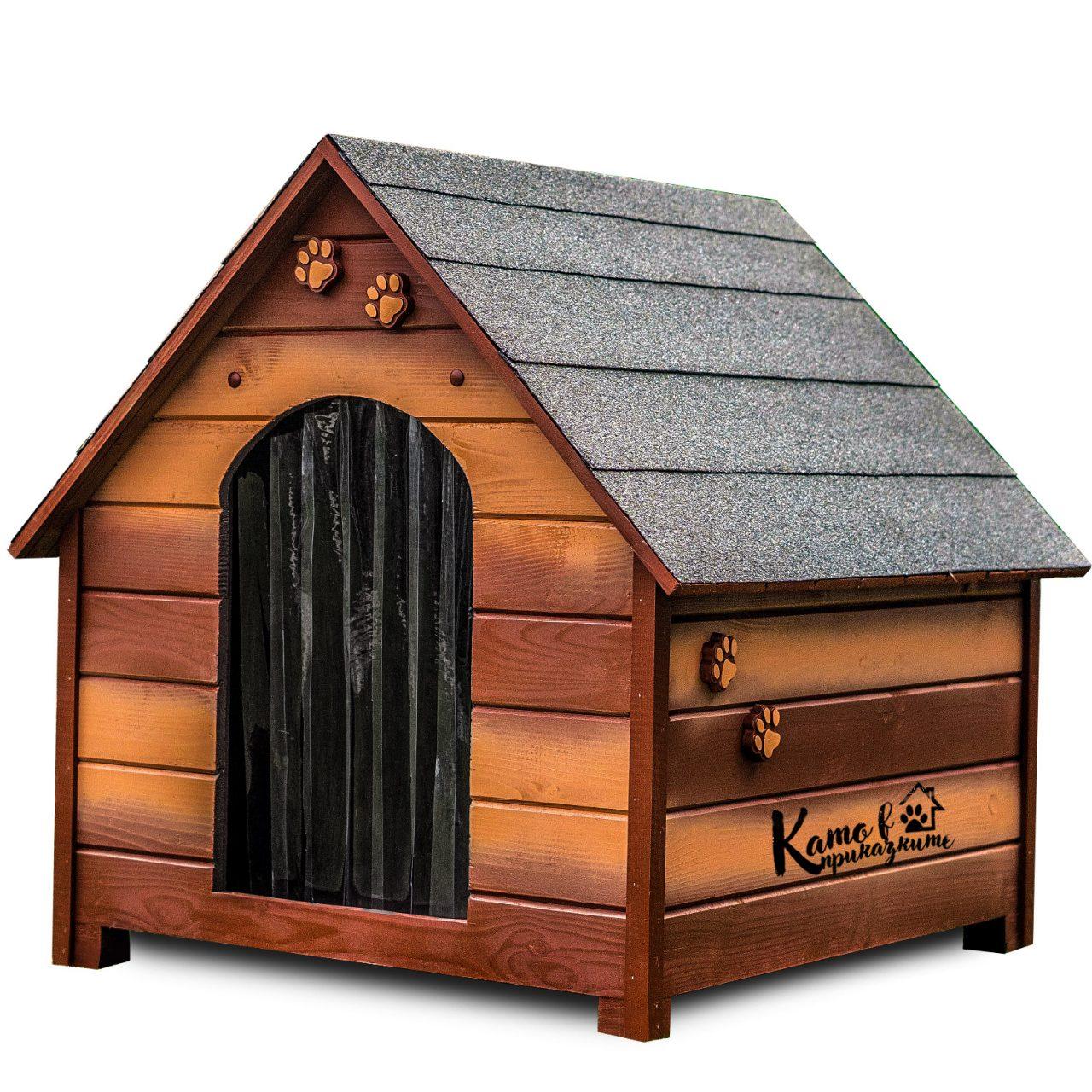Къща за куче - Кафява - Като В Приказките